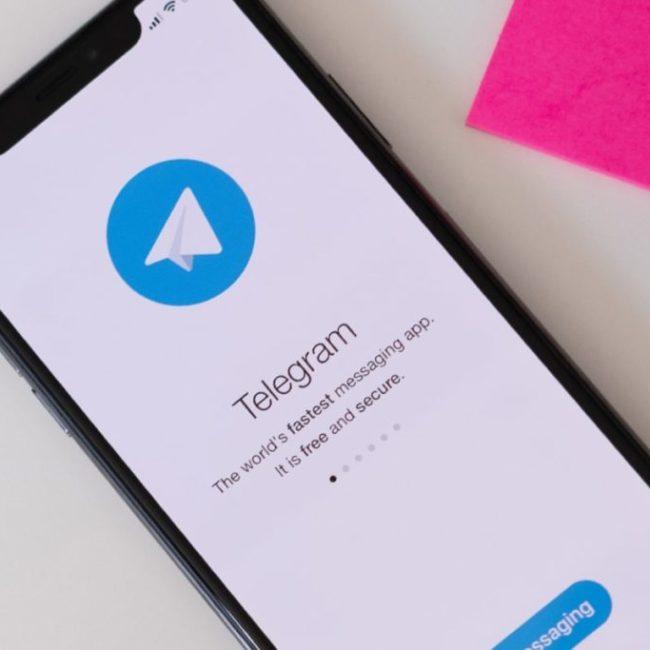 Таргетированная реклама в Telegram