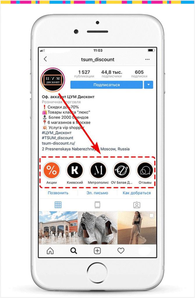8 полезных инструментов онлайн-маркетинга, которые мало кто использует