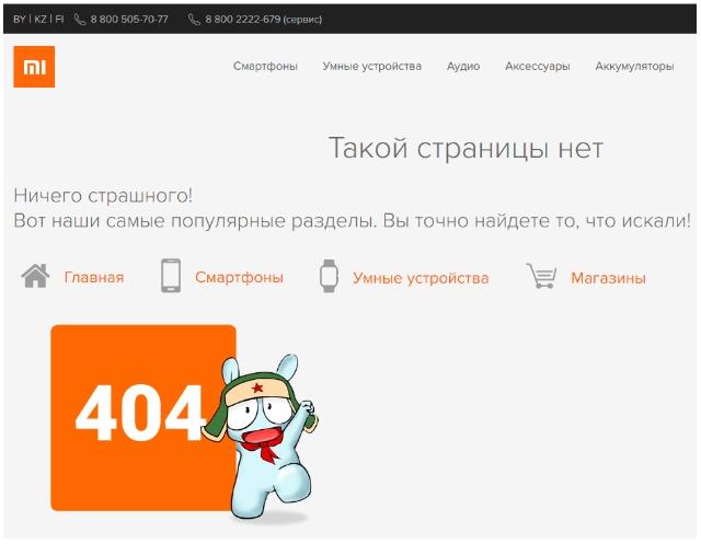 Аудит интернет-магазина цифровой электроники