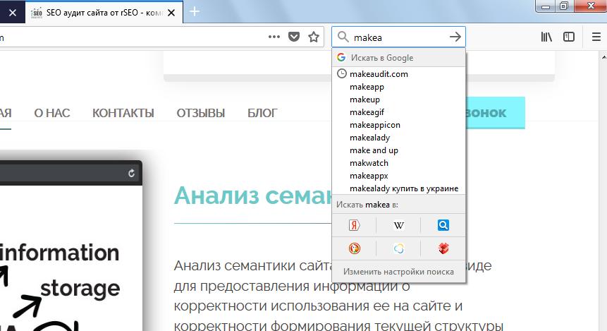 Новый Firefox Quantum. Легче и шустрее