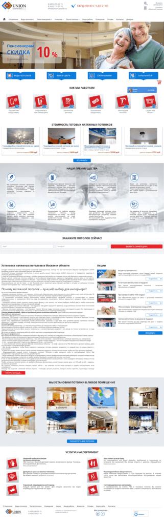 Составляем взрывное УТП для вашего сайта: рекомендации, примеры, формулы