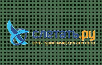 Клиент Слетать.ру