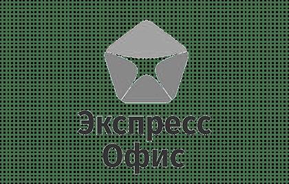Клиент Экспресс Офис