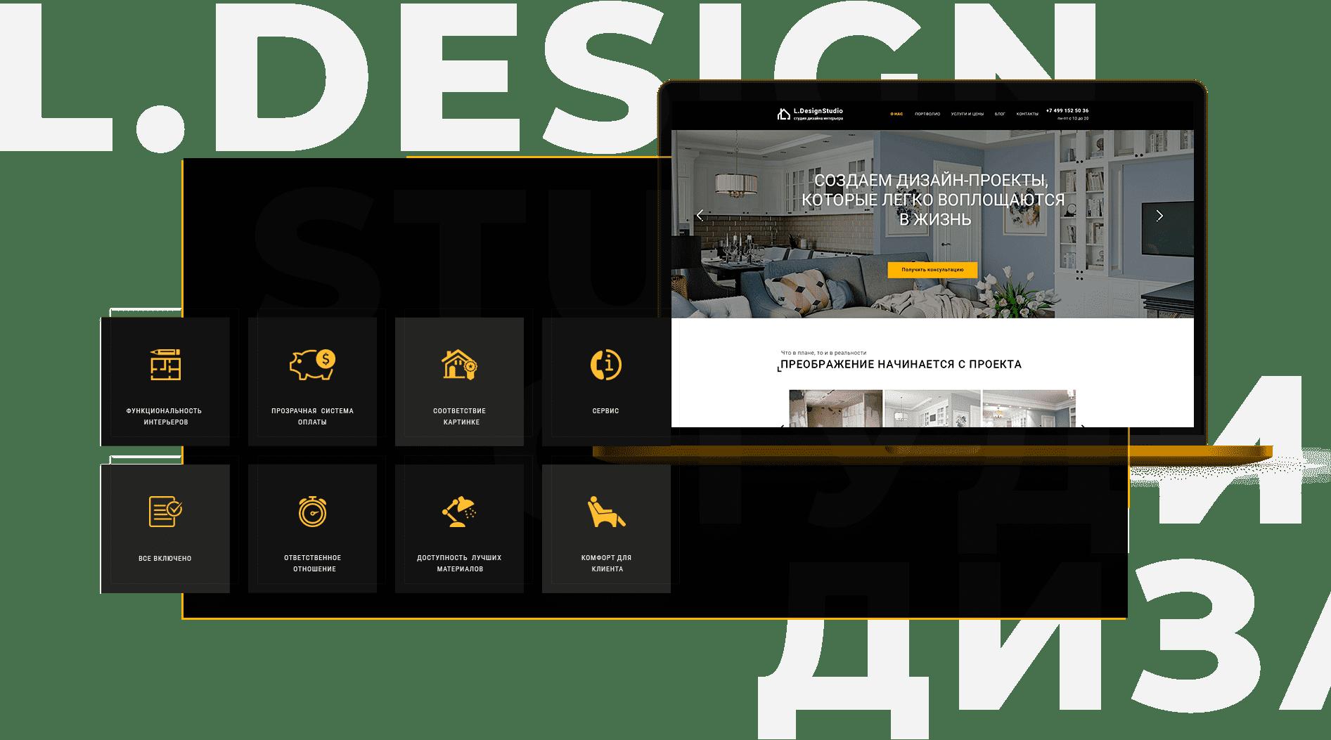l-design-studio-1