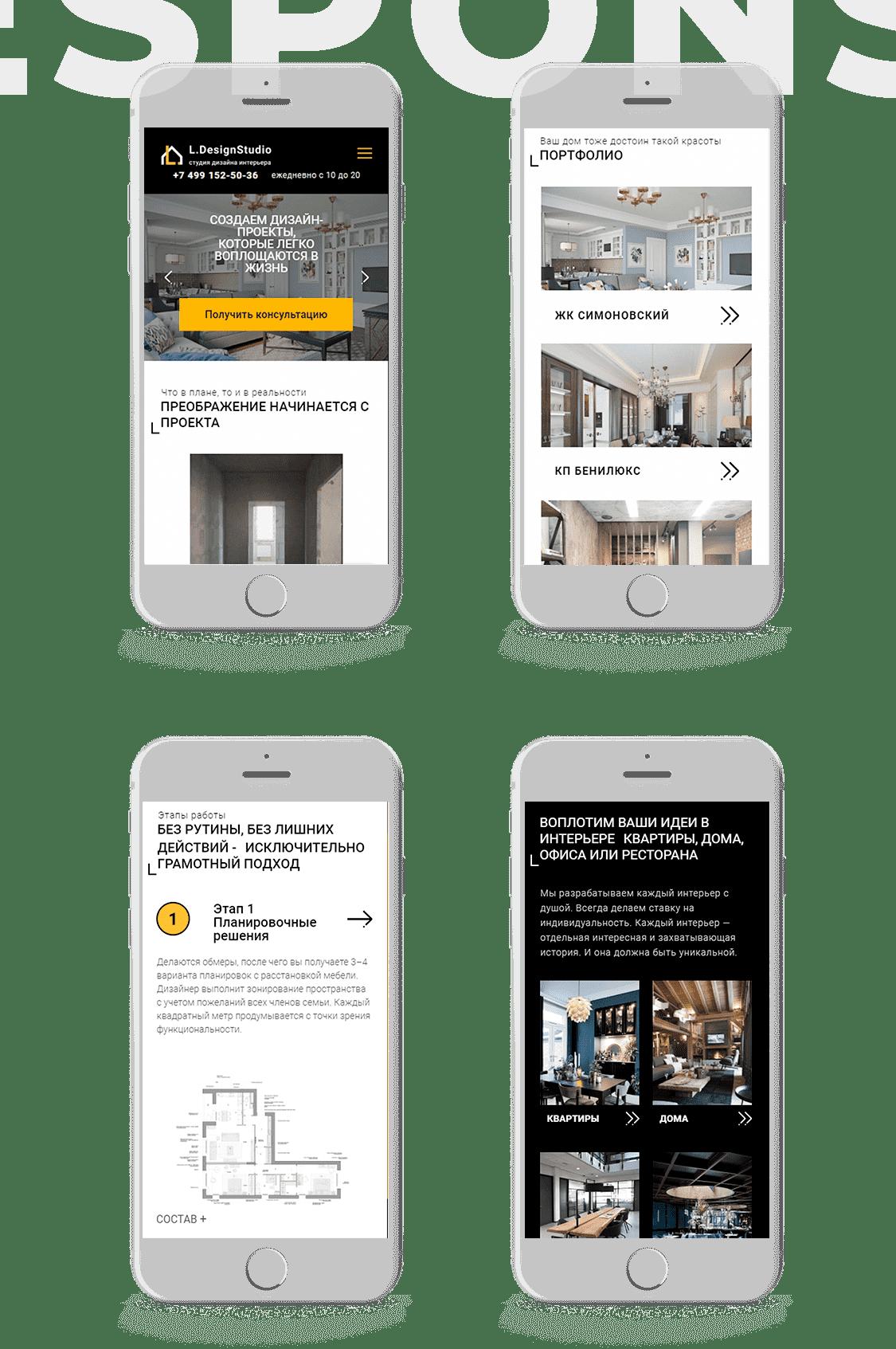 l-design-studio-3
