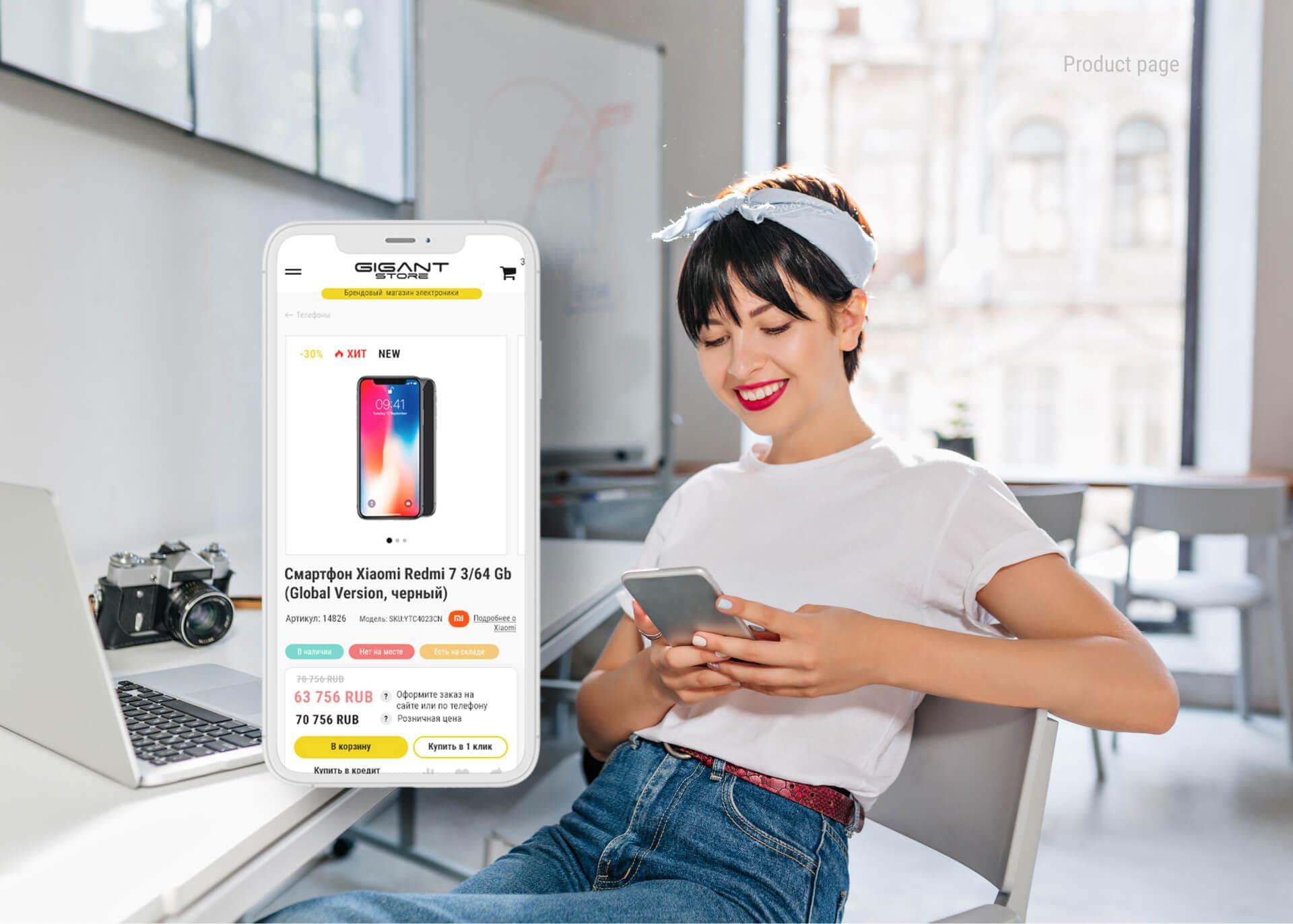 Разработка под ключ брендового интернет-магазина электроники - кейс iPapus Agency