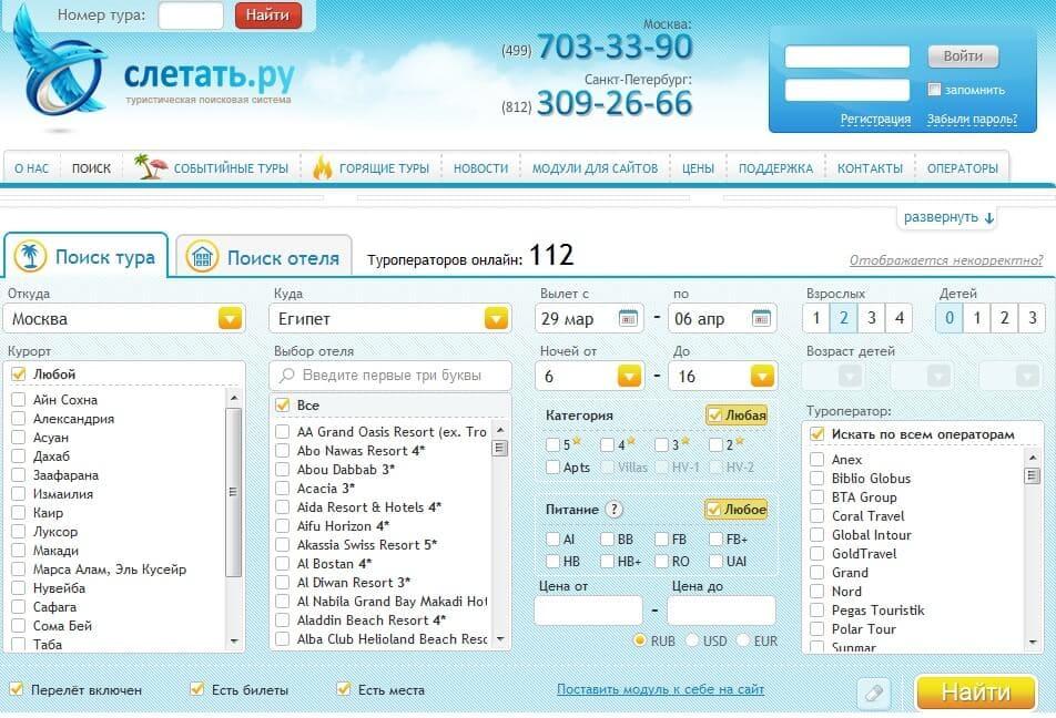 Разработка стратегии с учетом внутренней оптимизации для построения сайта - кейс iPapus Agency