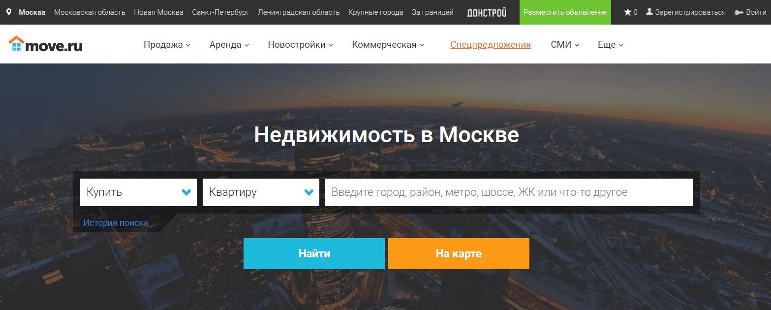 Полный SEO/Юзабилити аудит крупнейшего информационного портала, посвященного недвижимости - кейс iPapus Agency
