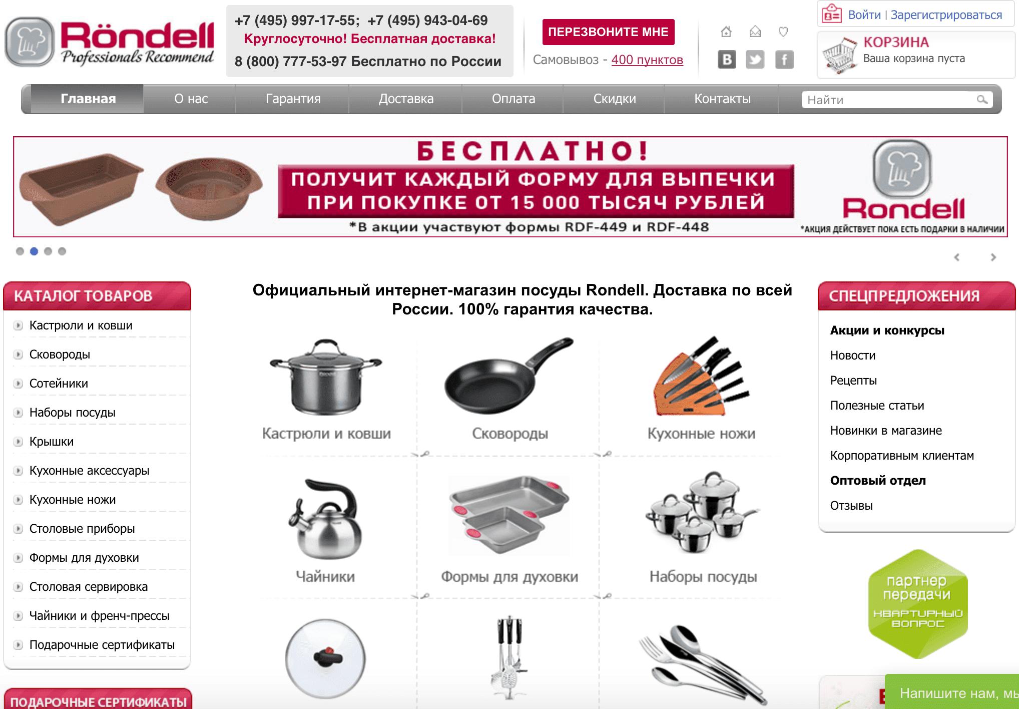 Полный SEO/Юзабилити аудит интернет-магазина посуды - кейс iPapus Agency